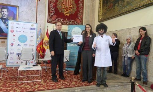 Lab-Ins-Premios-Quaes-1